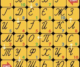 поле для кодирования последовательностей